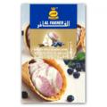 ブルーベリーバニラアイスクリーム ( Blueberry Vanilla Icecream ) Alfakher アルファーヘル ALFAKHER シーシャ・水タバコ用フレーバー 50g