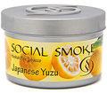 ゆず (JAPANESE YUZU)  SOCIAL SMOKE ソーシャルスモーク シーシャ フレーバー 100G
