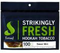 Sweet Mint (スウィートミント) fumari フマリ シーシャ・水タバコ フレーバー 100g