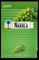 ブドウ ナハラ Nakhla シーシャ用フレーバー 50g