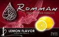 レモン ロッマン シーシャ 水タバコ フレーバー 50g