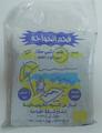 シーシャ・水タバコ用 オリーブ炭