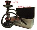 水タバコ シーシャ MI-103