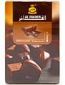 チョコレート ( Chocolate )アルファーヘル Alfakher シーシャ フレーバー50g
