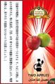 ダブルアップル パノラマ シーシャ 水タバコ フレーバー 50g New Arrival