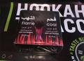 インスタント シーシャ・水タバコ用炭 (チャコール)80個入り INS-charcoal-Flame-33
