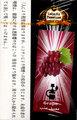 """グレープ """"ぶどう"""" ( Gurape ) Panorama パノラマ 水タバコ・バコラシーシャ用フレーバー 50g"""
