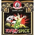 """東京 スパイス (Tokyo spice ) ビンテージ """"Vintage"""" STARBUZZ フレーバー 80g"""