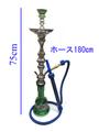 高品質 シーシャ・水タバコ セット Sarhan-PEAR001