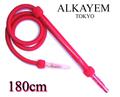 シーシャ・水タバコ用ホース Alkayem-001