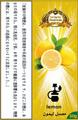 レモン パノラマシーシャ・水タバコ フレーバー 50g