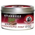 チョコミント Starbuzz 水タバコ・シーシャ フレーバー100g