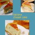 バナナベイクドチーズケーキ