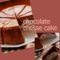 ベイクドチョコレートチーズケーキ