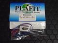 PLAFIT 共用パーツ  8635B★フォックス4 モーター  ★夢が広がるプラフィットパーツ、全商品取り扱っております。