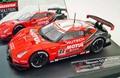 "Carrera 1/32スロットカー  Nissan GT-R    #22""MOTUL"" JGTC/GT500   SGTC/ 2008  絶版・希少モデル★再入荷不可、迷わずどうぞ!!"