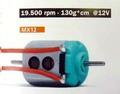Slot It 1/32 スロットカーパーツ  ◇V12/3-19モーター  MX12/19500rpm/130g・cm   ◇各社モデルに流用可能