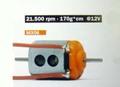 Slot It 1/32 スロットカーパーツ  ◇V12/3-21モーター  MS06/21500rpm(23000)/170g・cm       ◇各社モデルに流用可能