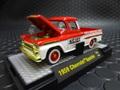 "M2 1/64 ダイキャストモデル  AUTO-TRUCKS ◆ 1959 Chevy Apache ""Nicky"" Chevrolet Truck. Limited Edition 1/5000 現地厳選仕入れ・特選商品  ケース付です★シェビー・アパッチ!"