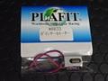 PLAFIT 共用パーツ  8633★ポインター4モーター  ★夢が広がるプラフィットパーツ、全商品取り扱っております。