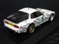 "Falcon Slotcars   1/32  スロットカー  FSC-02003 ◆Porsche  924GTP   ""BOSS""  #1/ Jurgen Barth Walter Rorhl   24H Le Mans 1981    最新モデル924GTP ""BOSS""が新登場!★入荷予完了~!!"