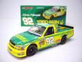 "#92 KevinHarvick ""YARDMAN″'05 ChevySuperTruck"