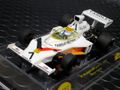 Slot Racing Company 1/32 スロットカー  SRC 02301◆ YARDLEY MCLAREN M23  1973  F1 Sweden GP Winner    #7/Denny Hulme  1000 Limited 限定モデル/F1-GPシリーズ◆再入荷!