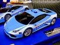 """Carrera Digital132 スロットカー   30731◆LAMBORGHINI HURACAN LP610-4 """"POLIZIA""""  ライト点灯・パトライト フラッシュ機能付き! 入荷しました★デジタル・アナログ共用!"""