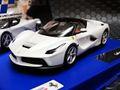 Carrera Digital 132 スロットカー  30712◆LaFerrari  (メタリックホワイト)アナログ・デジタル両用!ライトも点灯! キラキラホワイト!◆再入荷しました!