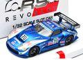 Revoslot 1/32 スロットカー  RS0011◆Marcos LM600 GT2  #70  富士通/Computacenter   Le Mans 1995  1/32最新モデル アルミ軽合金製シャシー採用の逸品!★マーコスLM600 GT-2 ★入荷完了!