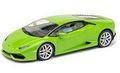 Carrera Digital132 スロットカー   30730◆Lamborghini Huracan LP610-4 light green 最新モデル ランボルギー・ウラカン LP610  再入荷!★デジタル・アナログ共用!