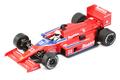 NSR 1/32 スロットカー 0194◆ Formula 86/89   Haas Lola #33 Beatrice.  実力派NSRのF1マシン◆入荷!