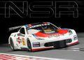 """NSR 1/32 スロットカー 0159-AW◆Chevrolet Corvette C7-R """"MARTINI RACING"""" ホワイト #21(アングルワインダー.)マルティニ・レーシングC7R!◆入荷!"""