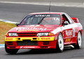 Slot it 1/32 スロットカー SICA47d◆Nissan Skyline GT-R #1/Mark Skaife.  Bathurst 1000 Winner 1992.  今年のお盆休みはGTRだっ!★数量限定・早期入荷完了!好評出荷中!