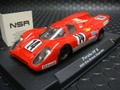 1122 - PORSCHE 917K PIPER 1000KM  BRANDS HATCH 1970  速いよ!★真っ赤なポルシェ!
