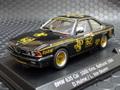 "Spirit 1/32 スロットカー SP-801705◆ JPS BMW 635 CSI   ""J.P.S."" #62/ Denny Hulme 、 Prince Von Bayern  Bathurst-1000km 1984 カッコイイね~ 待望の再入荷です!★人気のJ.P.S.見逃さないでね!"