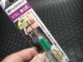 1/32スロットカー メンテナンスツール  ◆クッショングリップ ヘックス・ドライバー 0.89m   お勧めの商品★slotitに使えるよ!