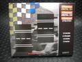 Carrera コース拡張パーツ    20611◆1/3 ストレート 2枚入り  ★僅かな間隔を調整するアジャストメント・ストレートです。