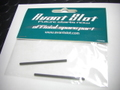 Avantslot 1/32 スロットカーパーツ  20420◆カーボン・シャフト   50mm /2本入り         インチ規格◆他メーカーへ流用可能!