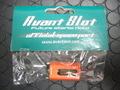 Avantslot 1/32 スロットカーパーツ 20102 ◆ HURRICANE モーター/ 27,000rpm             ★暴力的加速!クセになります。