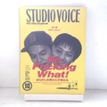 STUDIO VOICE 1992/10