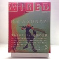 WIRED 1997/03