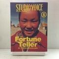 STUDIO VOICE 1998/05