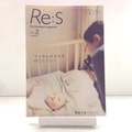 Re:S Re:Standard magazine vol.2
