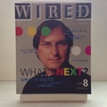 WIRED 1995/08