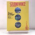 STUDIO VOICE 1998/06