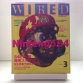 WIRED 1996/03