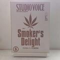 STUDIO VOICE 1996/05