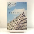 Re:S Re:Standard magazine vol.4