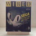WIRED 1995/03